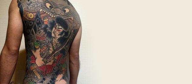 nippon tattoos. Black Bedroom Furniture Sets. Home Design Ideas